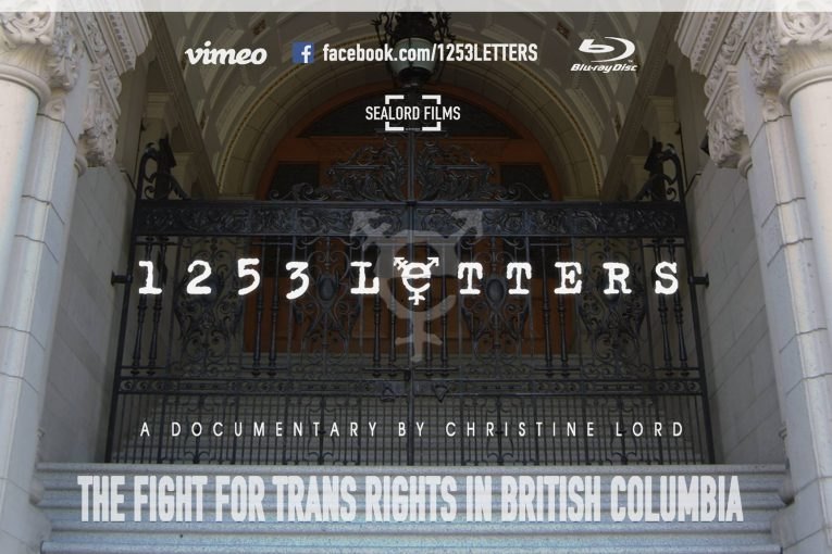 1253 Letters by Christine Lord